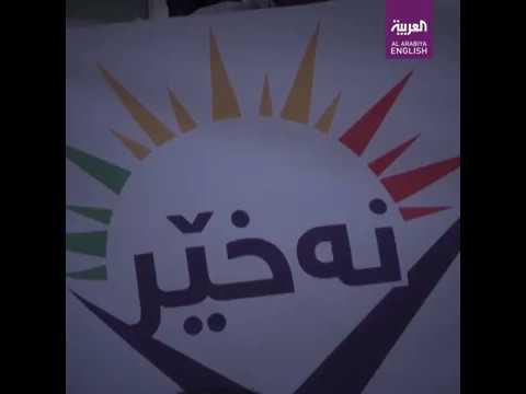What Iraq's Kurds think of the Kurdish referendum
