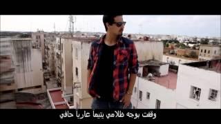 OUNADIKOM - أناديكم - (Lyrics) JARRAM FAMILY - YASSINE JARRAM - KARIM JARRAM