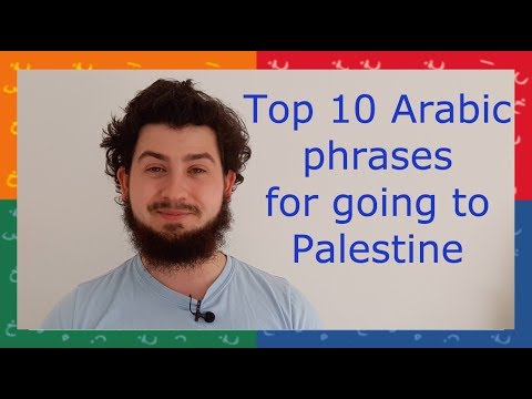 Top 10 Arabic words/ phrases for Palestinian Arabic.
