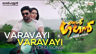 Njan Gagan Video Song | Varavayi | Khader Hassan |  Srinivas | Rakul Preeet Singh