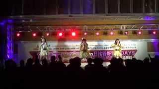 Hyper Teens Unit Blog⇒ http://ameblo.jp/whoopie-whoopie/ Twitter⇒ h...