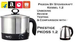 Pigeon By Stovekraft Kessel 1.2-Litre Multi-Purpose Kettle from Amazon