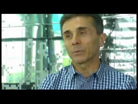 Bidzina Ivanishvili ინტერვიუ LIBERALI.ge