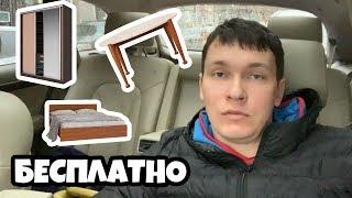Щедрые Американцы Дарят Русским Мебель Для Дома