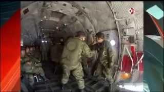 Drama en un avión de la Fuerza Aérea Mexicana thumbnail