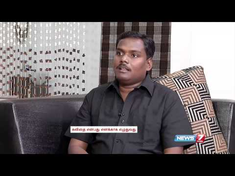 Varaverparai: Tamil poet and lyricist Yugabharathi speaks about what inspires him