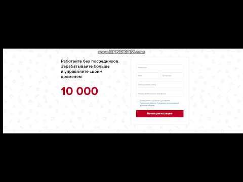 10000 руб. в день без вложений! Схема заработка на партнерке