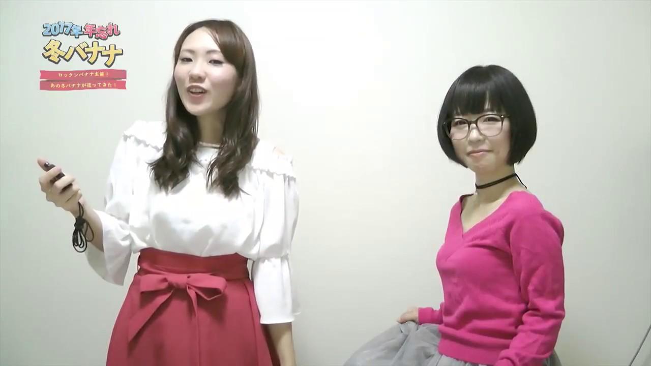 民 安 ともえ ともえ - 北新地/お好み焼き [食べログ]