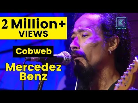 Mercedez Benz - COBWEB Performance at Show |  It's My Show - Quick View
