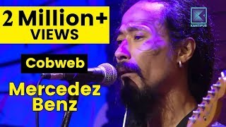 Mercedez Benz - COBWEB Performance at Show |  It's My Show - Quick View