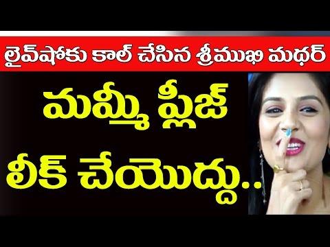 Anchor Srimukhi's Mother Phone Call to Live Show | Getup Srinu Prank Call | Patas | 10TV