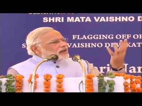PM Shri Narendra Modi address after the inauguration of Udhampur-Katra rail link - 4th July 2014