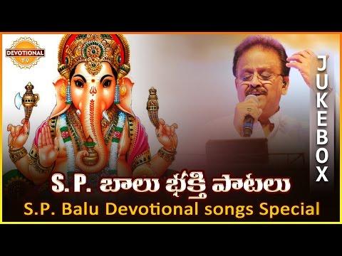 SPB Popular Songs   Sarva Devatala Telugu Patalu   Audio Jukebox   Devotional TV