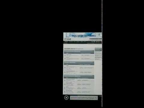 Samsung Omnia W internet browser
