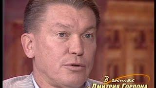 Блохин: Когда мы с Лобановским встречались, разговаривали уже на равных: он был тренером, и я тоже