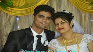 Kalzachay Dunin - EAST INDIAN LOVE SONG - Sing along Karaoke