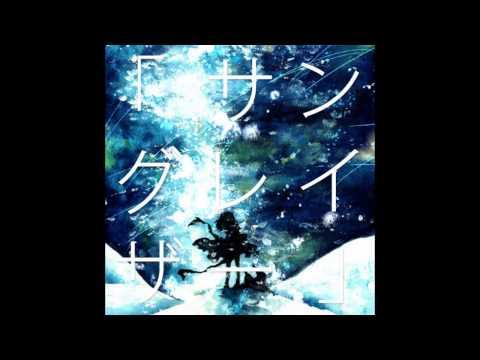 【東方 Post-Metal】 denshūto - サングレイザー (FULL ALBUM)