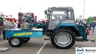 Трактор Т-16 (попрошайка) - ММЗ-30ТД, второе рождение