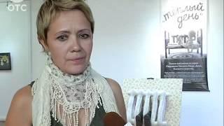 видео новосибирский государственный художественный музей
