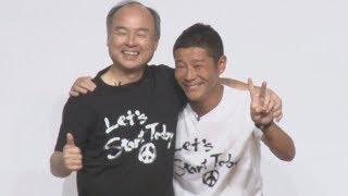 ZOZOがヤフー傘下に 前沢氏あいさつノーカット版