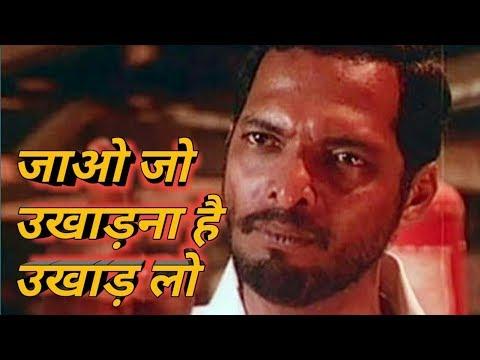 Nana Patekar Best Movie