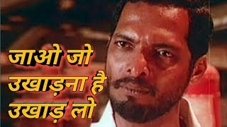 Download Video Nana Patekar Best Movie MP3 3GP MP4
