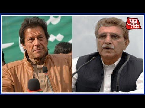 I Don't Believe In Imran Khan's Pakistan, Says AJK PM Raja Farooq