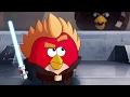 Обзор игры Angry Birds Star Wars 2 Злые Птички Звездные Войны 2 ВСЕМ ЧУБАККА ПОЦОНЫ mp3