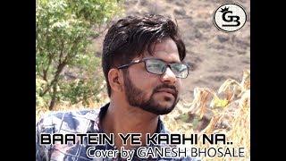 Baatein Ye Kabhi Na...Cover By Ganesh Bhosale I KHAMOSHIYAAN I ARIJIT SINGH I JEET GANNGULI