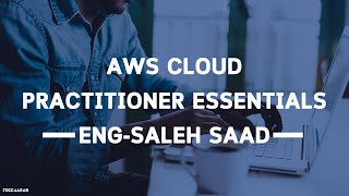 08-AWS Cloud Practitioner Essentials (Create Free Tier Account) By Eng-Saleh Saad | Arabic