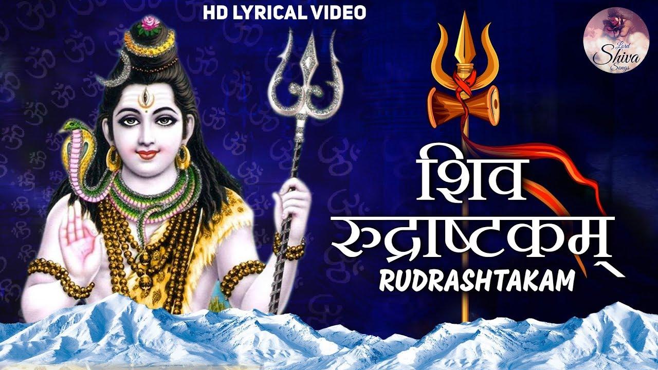 SHIVA RUDRASHTAKAM STOTRAM || NAMAMI SHAMISHAN NIRVAN ROOPAM BHAJAN ||  SHIVA SONGS || SHIVA MANTRA