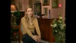 Татьяна Навка  у Ноткина