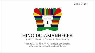 HINO DO AMANHECER - HINOS MÂNTRICOS / HINOS DO AMANHECER (VÍDEO Nº 18)