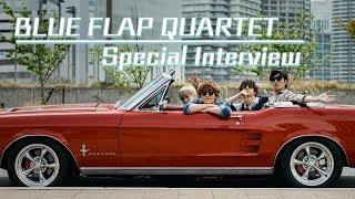 BLUE FLAP QUARTETに聞きました! この冬開催のWORKSHOPのポイントは? thumbnail