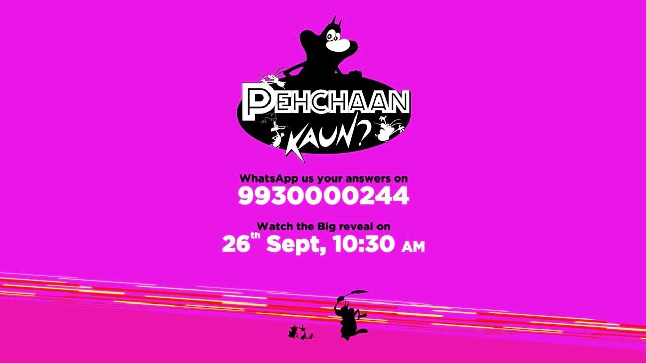 Pehchaan Kaun-test | BIG REVEAL on 26th September, 10:30 AM | Sony YAY!