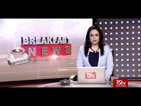 English News Bulletin – Sep 29, 2018 (8 am)