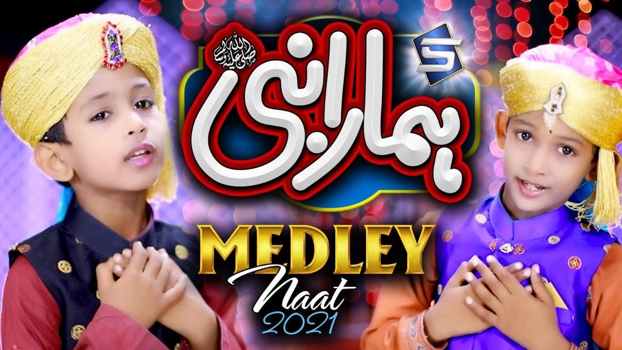 Download Studio5 New Naat Medley 2021 | Hamara Nabi Naat Meri Ulfat Madine Se | Ramzan Kids
