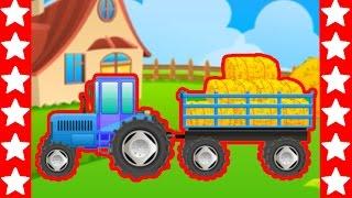 Мультик про трактор. Веселая ферма игра. Смотреть мультики про трактор и машинки для детей.