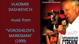 Vladimir Dashkevich: Voroshilov's Marksman - Владимир Дашкевич: Ворошиловский стрелок (1999)