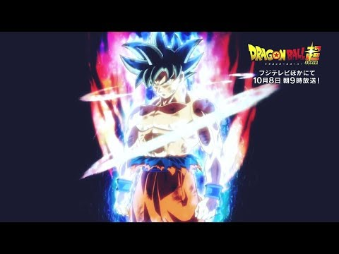 Goku Breaks Limit Vs Jiren!- Dragon Ball Super 1 Hour Special Episode