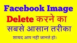 Upload facebook to How photo delete