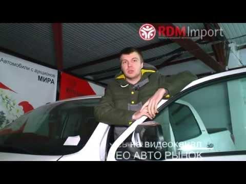 Дром новосибирск продажа автомобилей с пробегом тойота королла филдер