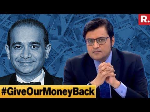 Drag Nirav Modi Back To India #GiveOurMoneyBack   The Debate With Arnab Goswami