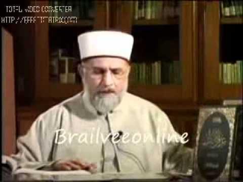 Milad-Un-Ni Manana Jaiz Hai Part2 By M.Tahir Ul Qadri(M.Haider Minhajian)