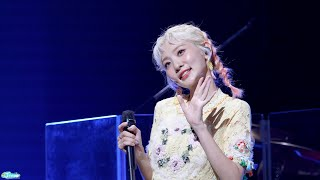 Download [4K] 190608 볼빨간사춘기 '별 보러 갈래?' 직캠 BOL4 'Stars Over Me' fancam (PREMIUM SHOWCASE) by Jinoo Mp3