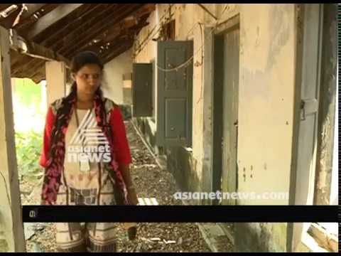 Pathetic condition of Kochi Munambam Govt primary health center