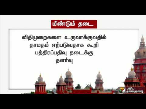 Ban continues to register unauthorised plots, says Chennai HC | Details