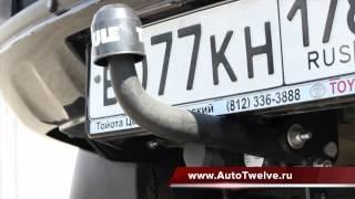 Фаркоп Thule на Toyota Rav4 купить за 10700 в магазине Автотвелв с доставкой по России(, 2013-10-19T17:14:59.000Z)