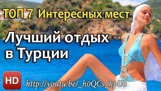 видео Отдых в Турции 2016 ● Отзыв об отеле Grand Haber 5* ● Наш номер, АКВАПАРК, пляж, рестораны