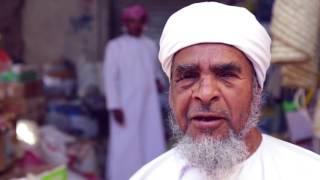 الرسول بيننا في ذكرى الإسراء والمعراج